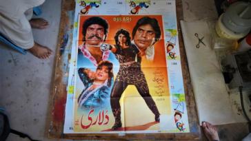The Last of Pakistan's Cinema Artists